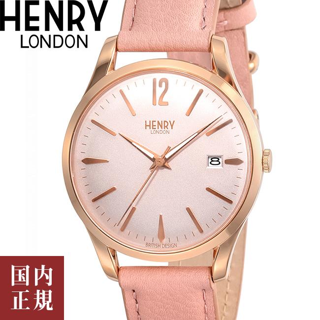 ヘンリーロンドン 腕時計 ショーディッチ メンズ レディース ピンク/ローズゴールド/ピンクレザー Henry London SHOREDITCH HL39S0156 安心の正規品 代引手数料無料 送料無料
