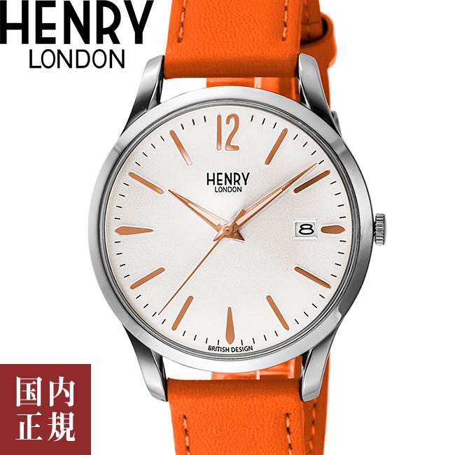 当店のお買い物マラソンはエントリーで更にポイント10倍!19日(土)1:59まで!ヘンリーロンドン 腕時計 日本限定 キャノンベリー メンズ レディース ホワイト/シルバー/オレンジレザー Henry London CANONBURY HL39-S-0413 安心の正規品 代引手数料無料 送料無料