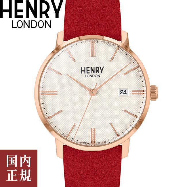 ヘンリーロンドン 腕時計 リージェンシー・スウェード メンズ レディース ホワイト/ローズゴールド/レッドレザー Henry London REGENCY SUEDE HL40-S-0352 安心の正規品 代引手数料無料 送料無料