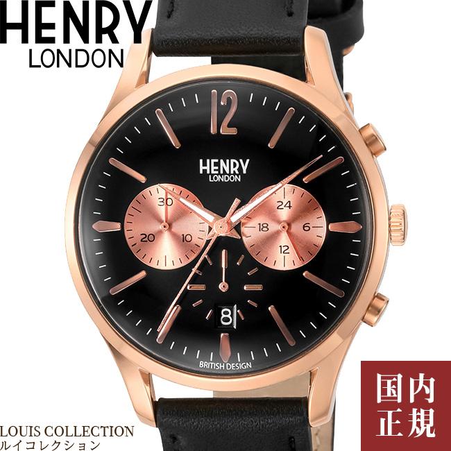 ヘンリーロンドン 腕時計 リッチモンド メンズ レディース ブラック/ローズゴールド/ブラックレザー Henry London RICHMOND HL41CS0042 安心の正規品 代引手数料無料 送料無料