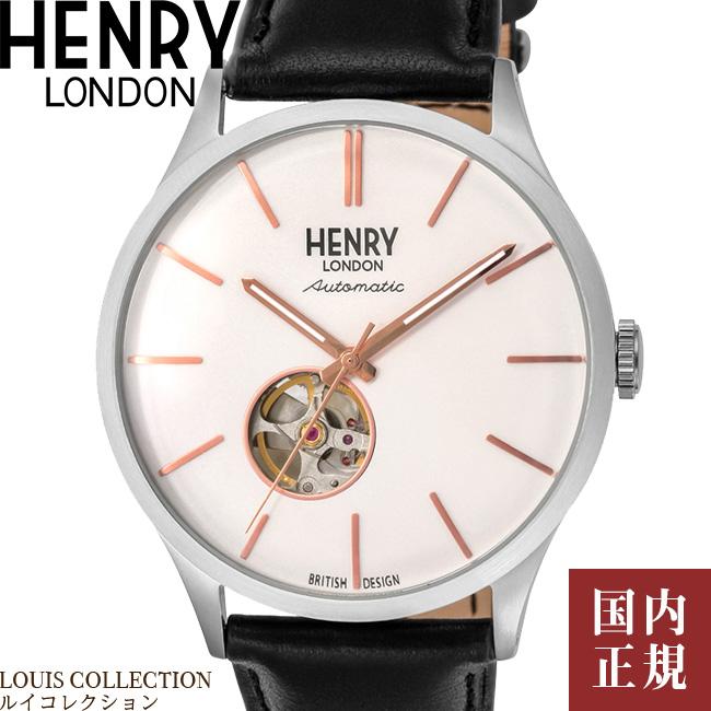ヘンリーロンドン 腕時計 ハイゲイト メンズ レディース ホワイト/シルバー/ブラックレザー Henry London HIGHGATE HL42-AS-0279 安心の正規品 代引手数料無料 送料無料