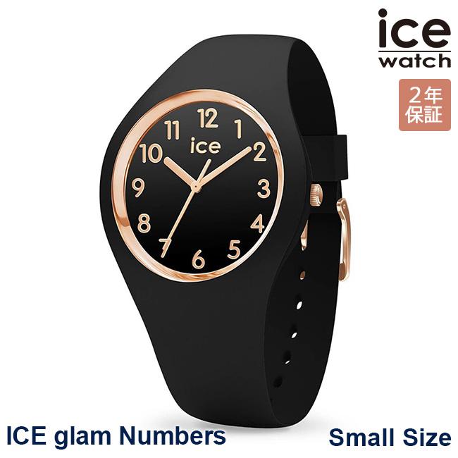 ICE WATCH アイスウォッチ 腕時計 アイスグラム ナンバーズ 34mm スモール レディース シリコン ブラック/ローズゴールド 014760 ice GLAM Numbers 安心の正規品 代引手数料無料  あす楽 即納可能