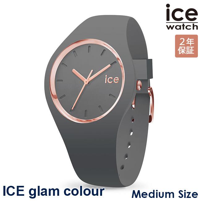 ICE WATCH アイスウォッチ 腕時計 アイスグラムカラー 40mm ミディアム グレー メンズ レディース シリコン 015336 ICE glam colour Medium Grey 安心の正規品 代引手数料無料 送料無料 あす楽 即納可能