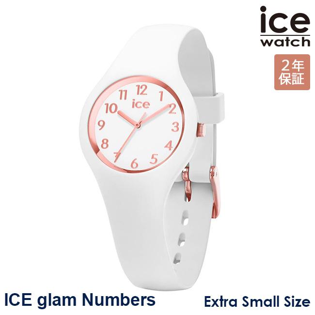 ICE WATCH アイスウォッチ 腕時計 アイスグラム ナンバーズ 28mm エクストラスモール レディース シリコン ホワイト/ローズゴールド 015343 ice GLAM Numbers 安心の正規品 代引手数料無料 送料無料 あす楽 即納可能