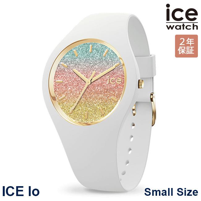 ICE WATCH アイスウォッチ 腕時計 アイスロー スモール 34mm マリブ ホワイト レディース 015604 ICE lo Malibu Small 安心の正規品 代引手数料無料 送料無料 あす楽 即納可能