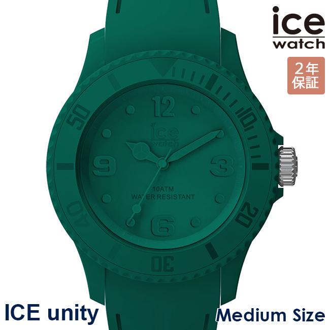 ICE WATCH アイスウォッチ 腕時計 アイスユニティ 40mm ミディアム ビリジアン メンズ レディース シリコン 016134 ICE unity Medium Viridian 安心の正規品 代引手数料無料 送料無料 あす楽 即納可能
