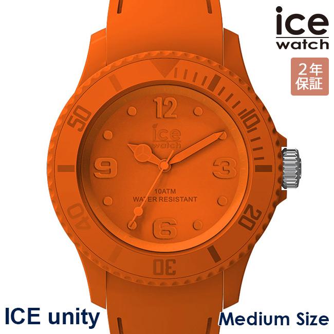 当店のお買い物マラソンはエントリーで更にポイント10倍!19日(土)1:59まで!ICE WATCH アイスウォッチ 腕時計 アイスユニティ 40mm ミディアム バーミリオン メンズ レディース 016135 ICE unity Medium Vermilion 正規品 代引手数料無料 送料無料 あす楽 即納可能