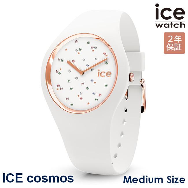 ICE WATCH アイスウォッチ 腕時計 アイスコスモ 40mm ミディアム スターホワイト メンズ レディース 016297 ICE cosmos Medium 安心の正規品 代引手数料無料 送料無料 あす楽 即納可能