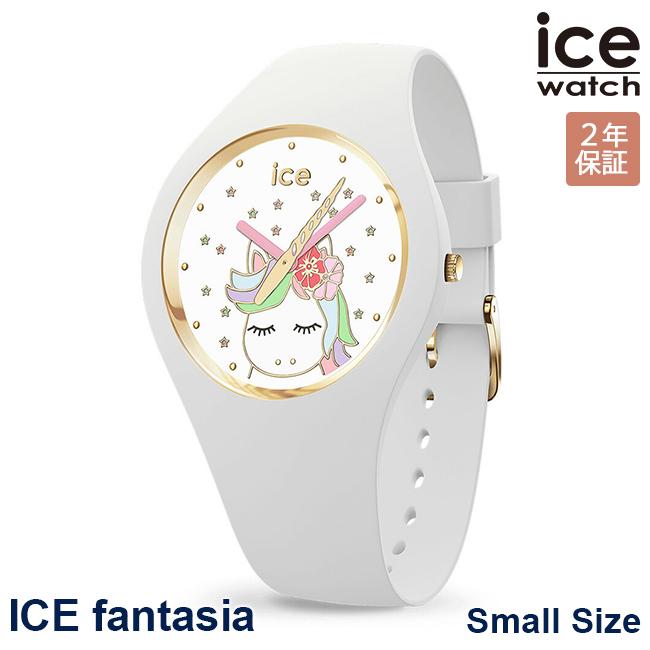 ICE WATCH アイスウォッチ 腕時計 アイスファンタジア 34mm スモール ホワイト レディース 016721 ICE fantasia Small