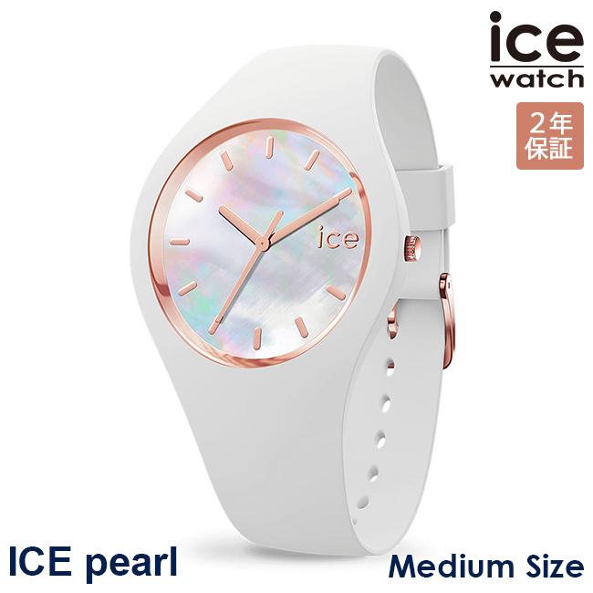 ICE WATCH アイスウォッチ 腕時計 アイス パール ミディアム 40mm MOP ホワイト メンズ レディース 016936 ICE pearl White Medium 安心の正規品 代引手数料無料 送料無料 あす楽 即納可能