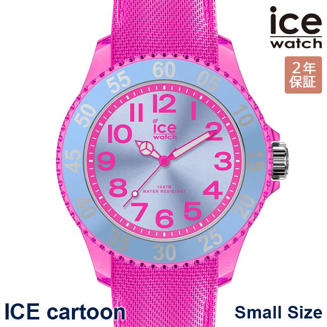 ICE WATCH アイスウォッチ 腕時計 アイスカートゥーン 35mm スモール ロリポップ レディース 017730 ICE cartoon Small 安心の正規品 代引手数料無料 送料無料 あす楽 即納可能
