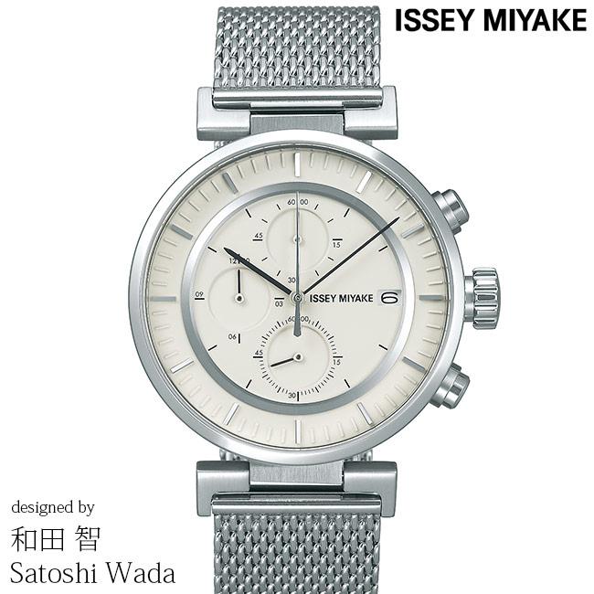 ISSEY MIYAKE イッセイミヤケ 腕時計 和田 智 W ダブリュ 43mm クロノグラフ メンズ レディース アイボリー/シルバー ミラネーゼ SATOSHI WADA NY0Y003 安心の正規品 代引手数料無料 送料無料 あす楽 即納可能