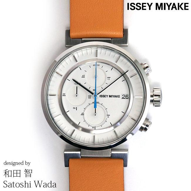ISSEY MIYAKE イッセイミヤケ 腕時計 和田 智 W ダブリュ 43mm クロノグラフ メンズ レディース ホワイト/キャメル SATOSHI WADA SILAY008 安心の正規品 代引手数料無料 送料無料 あす楽 即納可能