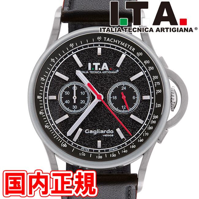 I.T.A. アイティーエー 腕時計 Gagliardo Veloce ガリアルド ヴェローチェ クロノグラフ ドーム型ガラス メンズ ブラック/シルバー/ブラックレザー Ref.24.00.01 安心の正規品 代引手数料無料 送料無料