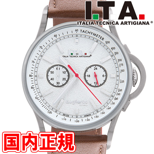 I.T.A. アイティーエー 腕時計 Gagliardo Veloce ガリアルド ヴェローチェ クロノグラフ ドーム型ガラス メンズ ホワイト/シルバー/ブラウンレザー Ref.24.00.04 安心の正規品 代引手数料無料 送料無料