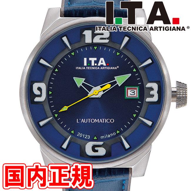 I.T.A. アイティーエー 腕時計 オートマティコ 自動巻き メンズ ブルー/シルバー/ブルーレザー L'AUTOMATICO Ref.26.00.03 安心の正規品 代引手数料無料 送料無料 あす楽 即納可能