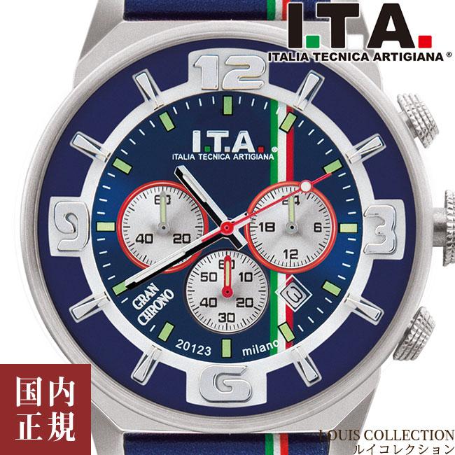 I.T.A. アイティーエー 腕時計 グランクロノ 日本限定100本 メンズ トリコローレライン ネイビーサンレイ/ネイビー レザー GRAN CHRONO Ref.27.00.02 安心の正規品 代引手数料無料 送料無料 あす楽 即納可能