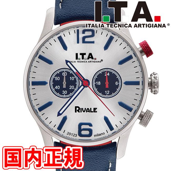 I.T.A. アイティーエー 腕時計 リヴァーレ クロノグラフ ドーム型ガラス メンズ シルバー/ブルー レザー RIVALE Ref.29.00.03 安心の正規品 代引手数料無料 送料無料 あす楽 即納可能