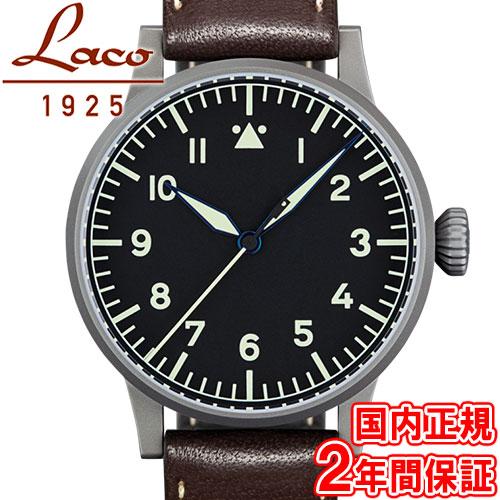 Laco ラコ 腕時計 メンズ 手巻 ドイツ製 オリジナル パイロットウォッチ 45mm ヴェスターラント Westerland ref:861750 安心の国内正規品 代引手数料無料 送料無料
