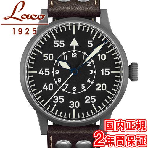 Laco ラコ 腕時計 メンズ 自動巻き ドイツ製 オリジナル パイロットウォッチ 45mm フリードリヒスハーフェン Friedrichshafen ref:861753 安心の国内正規品 代引手数料無料 送料無料
