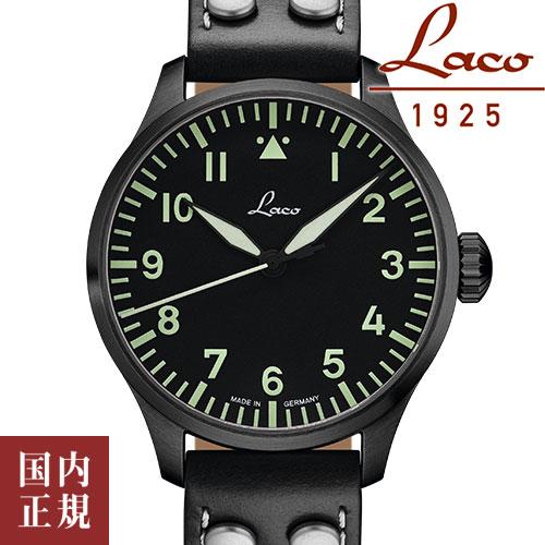 Laco ラコ 腕時計 メンズ 自動巻き ドイツ製 パイロットウォッチ 42mm アルテンブルク Altenburg ref:861759 安心の国内正規品 代引手数料無料 送料無料