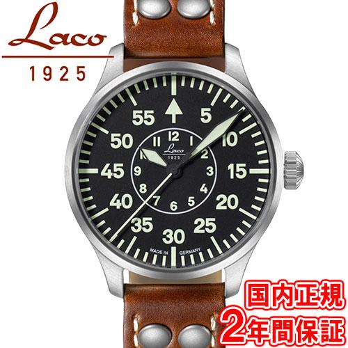 最大2,000円クーポンあり!スーパーSALE限定!Laco ラコ 腕時計 メンズ 自動巻き ドイツ製 パイロットウォッチ 39mm アーヘン39 Aachen39 ref:861990 安心の国内正規品 手数料無料 送料無料