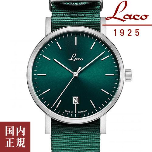 Laco ラコ 腕時計 メンズ 自動巻き ドイツ製 クラシックウォッチ 40mm ペットロール40 Petrol40 ref:862076 安心の国内正規品 代引手数料無料 送料無料