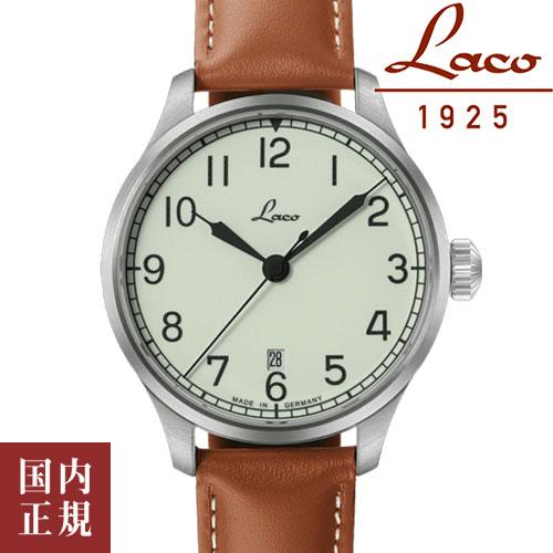 腕時計クーポン対象店!Laco ラコ 腕時計 メンズ 自動巻き ドイツ製 ネイビー ウォッチ 39mm バレンシア39 ref:862090 安心の国内正規品 代引手数料無料 送料無料