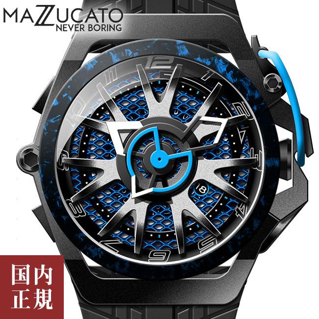 マッツカート 腕時計 メンズ リム スポーツ モンツァ オートマチック 48mm 自動巻き ブラック/ブラック/ブルー MAZZUCATO R.I.M. F1-BK2925 安心の正規品 代引手数料無料 送料無料