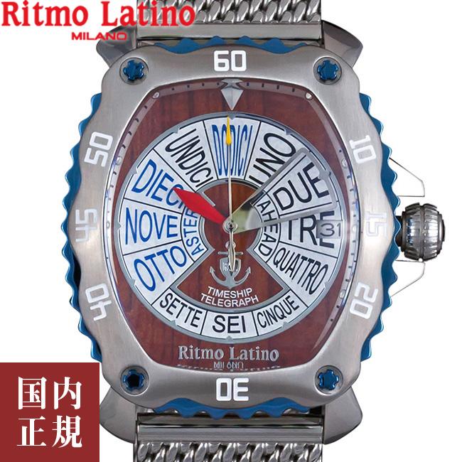 当店のお買い物マラソンはエントリーで更にポイント10倍!19日(土)1:59まで!リトモラティーノ ミラノ 腕時計 クワトロオート メンズ オートマチック 自動巻き トノー マーレ メッシュ Ritmo Latino MILANO QA-77ML -MARE- 正規品 代引手数料無料 送料無料 あす楽 即納可能
