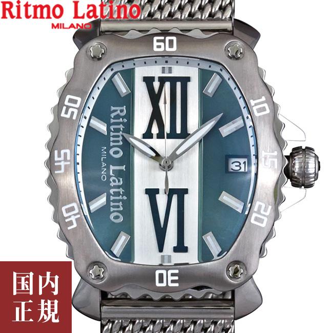 リトモラティーノ ミラノ 腕時計 クワトロオート メンズ オートマチック 自動巻き トノー クラシコ メッシュ Ritmo Latino MILANO QA-91ML -CLASSICO- 安心の正規品 代引手数料無料 送料無料 あす楽 即納可能