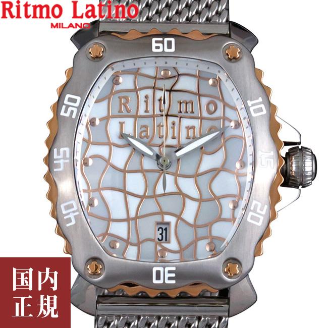 リトモラティーノ ミラノ 腕時計 クワトロオート メンズ オートマチック 自動巻き トノー モザイク メッシュ Ritmo Latino MILANO QA-99ML -MOSAICO- 安心の正規品 代引手数料無料 送料無料 あす楽 即納可能