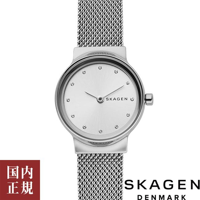 スカーゲン 腕時計 レディース フレヤ スチール・メッシュ 26mm オールシルバー SKAGEN FREJA SKW2715 安心の正規品 代引手数料無料 送料無料 あす楽 即納可能