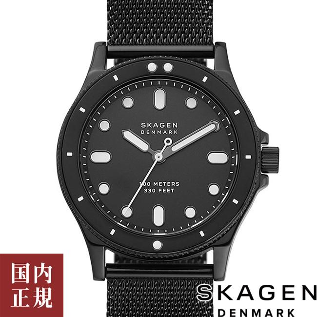 スカーゲン 腕時計 レディース フィスク スチール 38mm ブラック メタルブレス SKAGEN FISK SKW2917 安心の正規品 代引手数料無料 送料無料