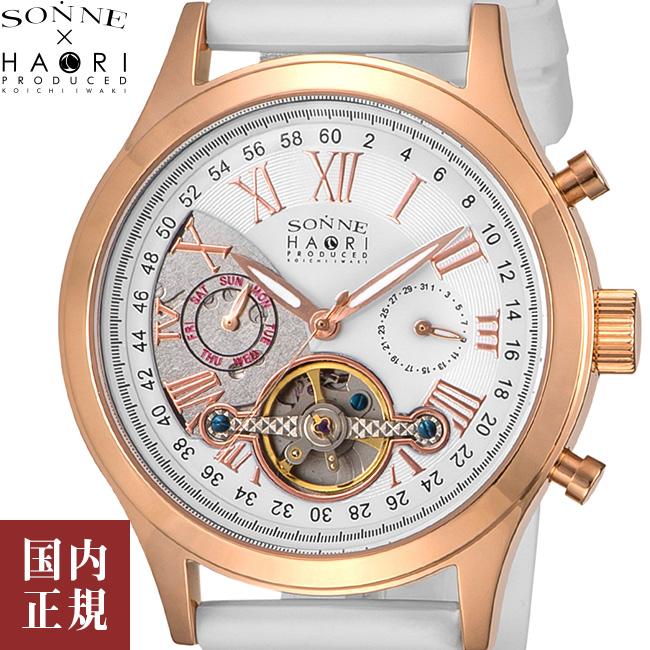 ゾンネxハオリ 腕時計 メンズ H016 44mm オートマチック マルチファンクション ラバーベルト ホワイト・ローズゴールド SONNE x HAORI H016PG-WH 安心の正規品 代引手数料無料 送料無料