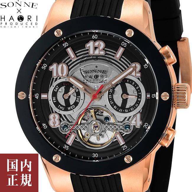 ゾンネxハオリ 腕時計 メンズ H017 42mm オートマチック マルチファンクション ラバーベルト ブラック・ローズゴールド SONNE x HAORI H017PGBK 安心の正規品 代引手数料無料 送料無料