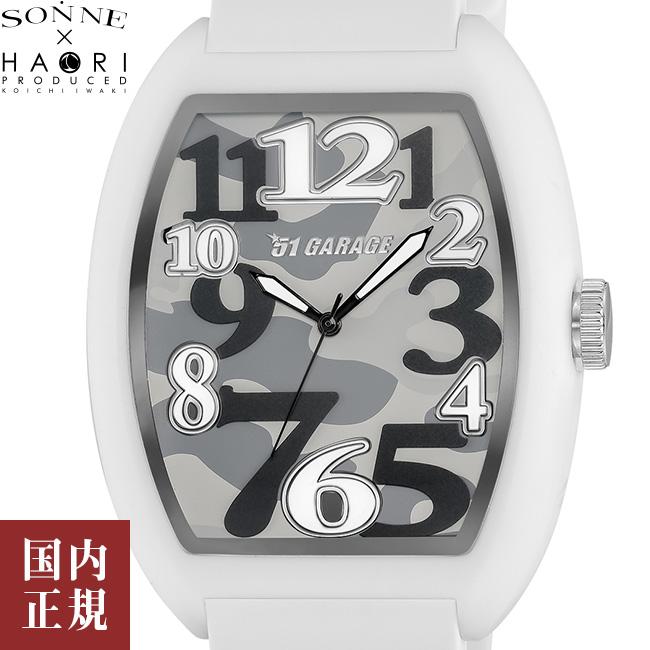 ゾンネxハオリ 腕時計 メンズ H020 44mm クォーツ ラバーベルト グレー ホワイト LED SONNE x HAORI H020WHCM 安心の正規品 代引手数料無料 送料無料