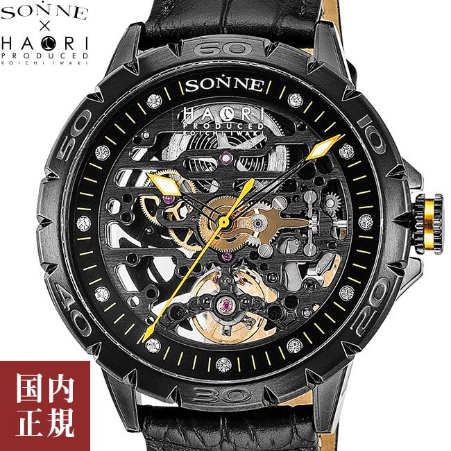 ゾンネxハオリ 腕時計 メンズ H023 43mm オートマチック レザーベルト オールブラック SONNE x HAORI H023BKBK 安心の正規品 代引手数料無料 送料無料