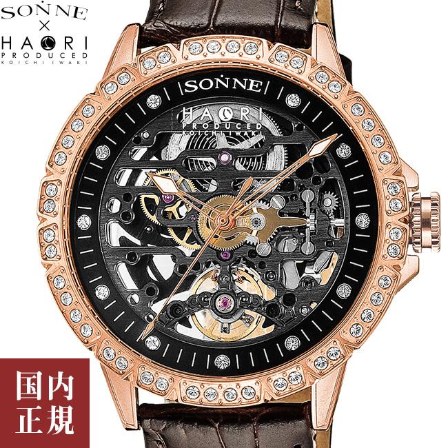 ゾンネxハオリ 腕時計 メンズ H023 43mm オートマチック レザーベルト ブラック・ローズゴールド/ブラウン SONNE x HAORI H023PGZBW 安心の正規品 代引手数料無料 送料無料