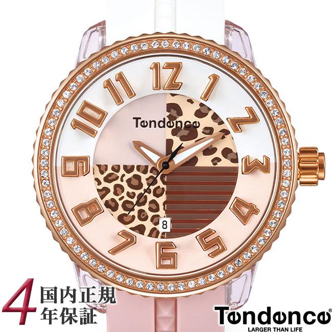 テンデンス 腕時計 クレイジー ミディアム 41mm レディース レオパード/ホワイト/ピンク VERYコラボ Tendence CRAZY Medium TY930067 安心の国内正規品 代引手数料無料 送料無料 あす楽 即納可能