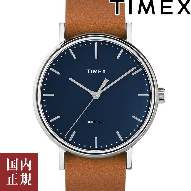 タイメックス 腕時計 メンズ レディース ウィークエンダー フェアフィールド 37mm レザーNATO ネイビー/シルバー/ブラウン TIMEX TW2P98300 安心の正規品 代引手数料無料 送料無料 あす楽 即納可能