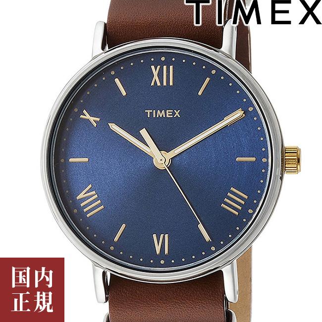 タイメックス 腕時計 メンズ レディース サウスビュー 41mm レザーNATO ネイビー/シルバー/ダークブラウン TIMEX TW2R28700 安心の正規品 代引手数料無料 送料無料 あす楽 即納可能