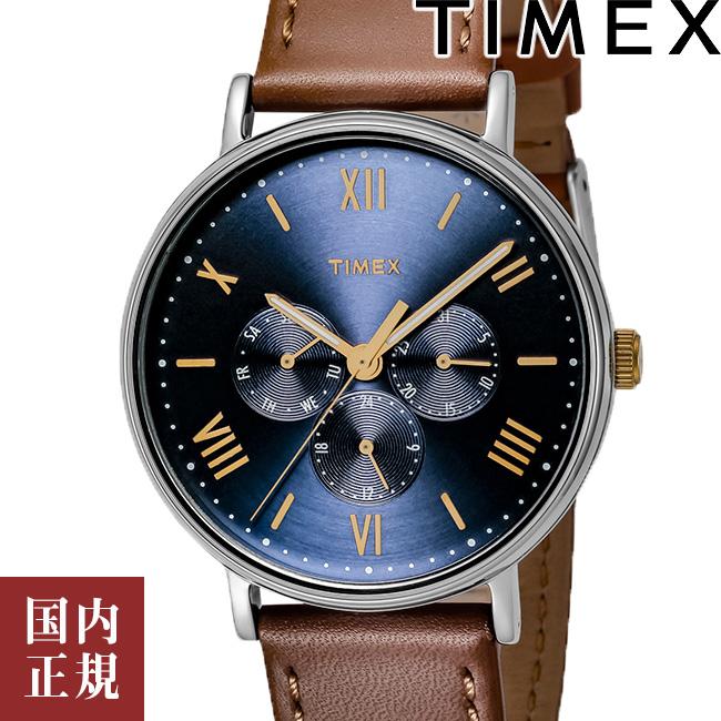 タイメックス 腕時計 メンズ レディース サウスビュー マルチファンクション 41mm レザー ネイビー/シルバー/ダークブラウン TIMEX TW2R29100 安心の正規品 代引手数料無料 送料無料 あす楽 即納可能
