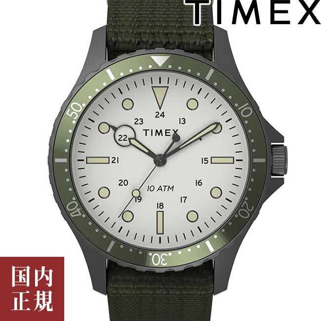当店のお買い物マラソンはエントリーで更にポイント10倍!19日(土)1:59まで!タイメックス 腕時計 メンズ NAVY XL ネイビー XL 41mm ファブリック ホワイト/グリーン TIMEX TW2T75500 安心の正規品 代引手数料無料 送料無料 あす楽 即納可能