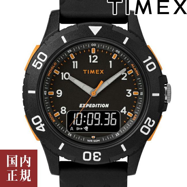 当店のお買い物マラソンはエントリーで更にポイント10倍!19日(土)1:59まで!タイメックス 腕時計 メンズ カトマイ コンボ 40mm アナデジ オールブラック/オレンジ TIMEX TW4B16700 安心の正規品 代引手数料無料 送料無料 あす楽 即納可能