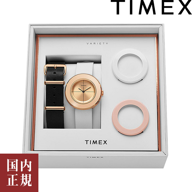 タイメックス 腕時計 レディース バラエティ 34mm レザー ローズゴールド TIMEX TWG020200 安心の正規品 代引手数料無料 送料無料 あす楽 即納可能