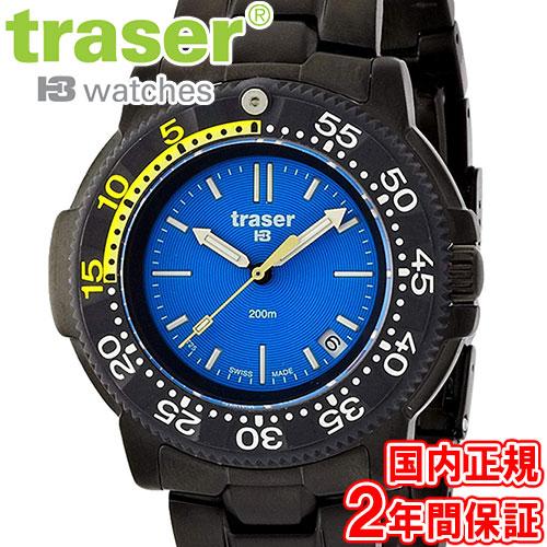 当店のお買い物マラソンはエントリーで更にポイント10倍!19日(土)1:59まで!traser トレーサー 腕時計 NAUTIC ノーティック ブラックPVD ミリタリーダイバーズウォッチ BLUE ブルー P6504.33C.6E.03 9031522 安心の正規品 代引手数料無料 送料無料