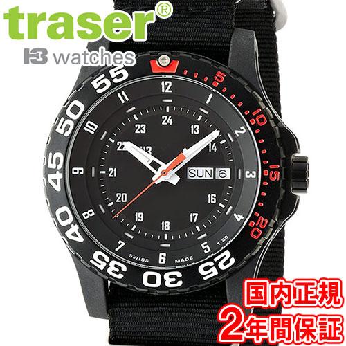 traser トレーサー 腕時計 MIL-G 日本限定 レッド NATOストラップ ミリタリーウォッチ スイス製 Red P6600.41F.1Y.01RED 9031530 安心の正規品 代引手数料無料 送料無料