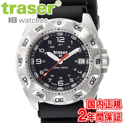 traser トレーサー 腕時計 サバイバー ブラック サファイア ラバーストラップ ミリタリーウォッチ スイス製 Survivor rubber 9031566 安心の正規品 代引手数料無料 送料無料