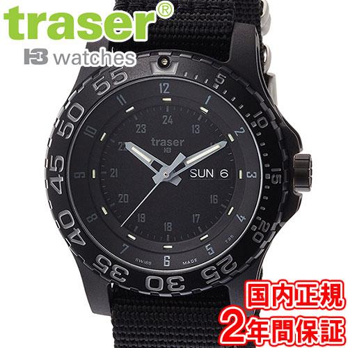 traser トレーサー 腕時計 MIL-G シェード サファイア NATOストラップ ミリタリーウォッチ スイス製 SHADE P6600.41I.C3.01 9031571 安心の正規品 代引手数料無料 送料無料